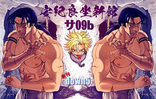 C90ポスター