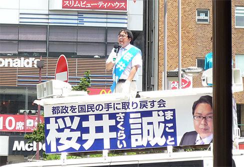20日目黒駅2