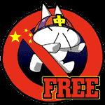 当頁はCHINA FREEを宣言します!!