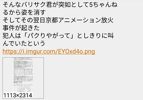 20190719c