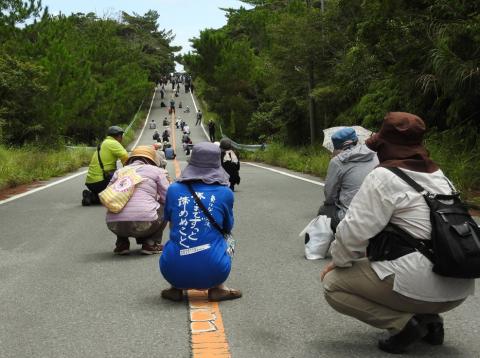 沖縄サヨク3