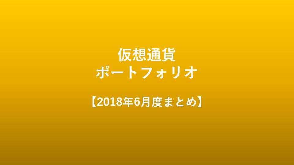 20180703-ec