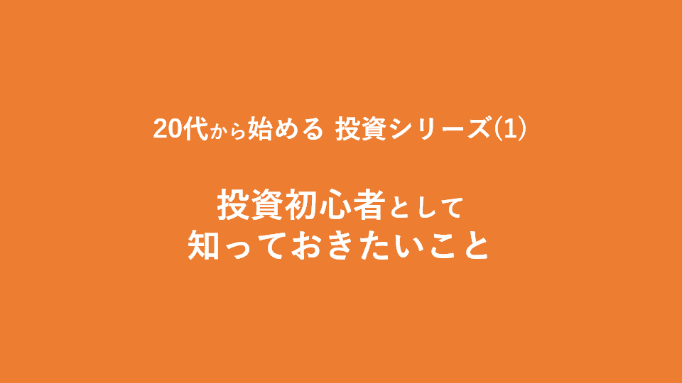20180603-ec2