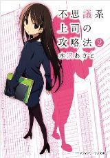 fushigi2_blog