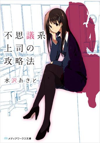 fushigi_blog