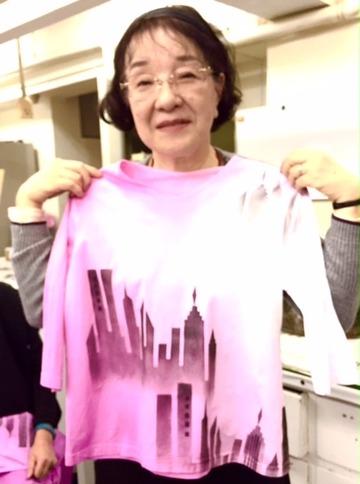 ティシャツ9 - 1