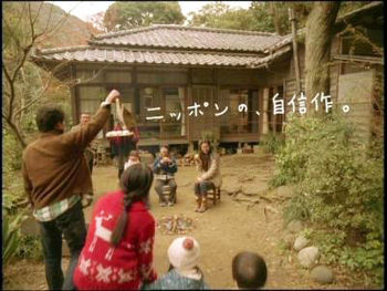 kutsuna_shiori-20101231-005s