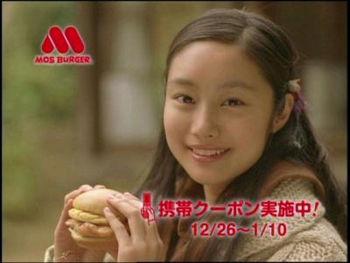 kutsuna_shiori-20101231-007s