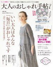 cover_014_201404_l