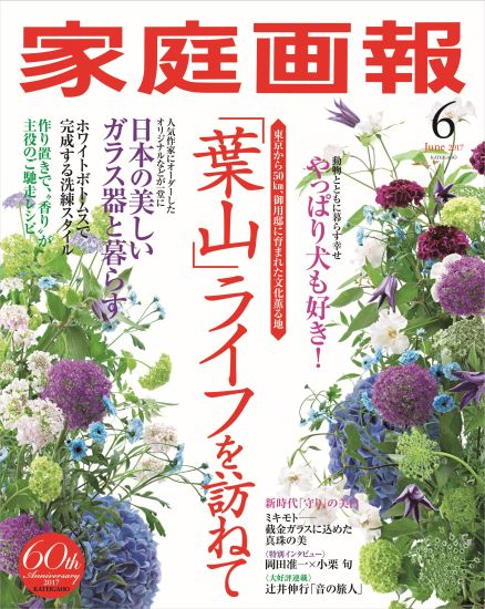 170419_06_cover