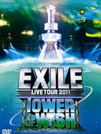 EXILE live tour 2011 TOWER of wish