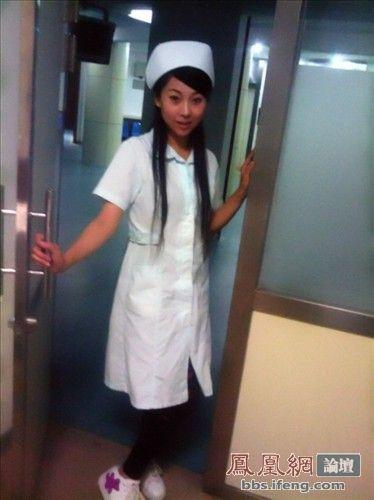 nurse0264