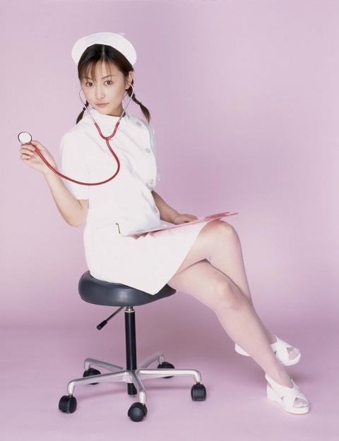 nurse0275