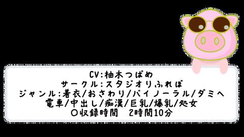 スナップショット- 16