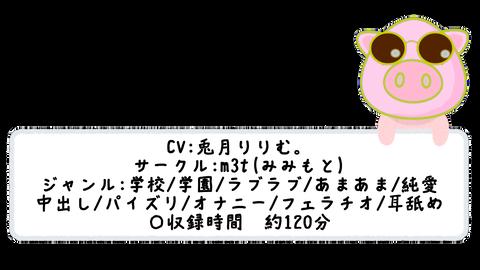 スナップショット- 7