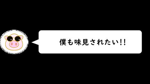 スナップショット- 26