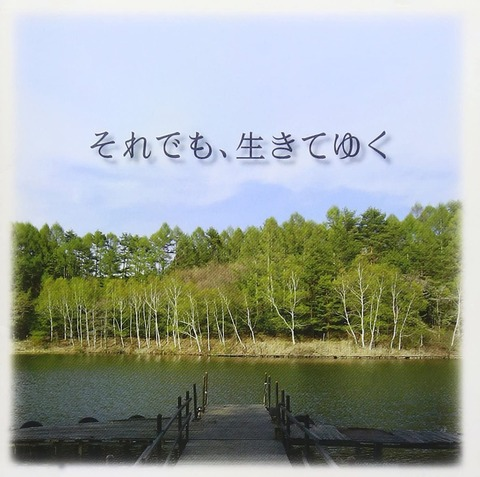 Tsujii01