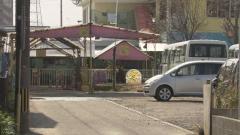 保育園で2歳女児が他の園児の母親の車にはねられ死亡 大分