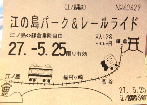 9bb04dc5.jpg