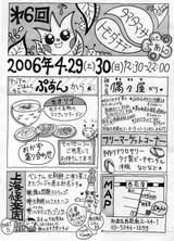 1bd9457d.jpg