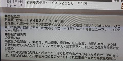 20200731_091811