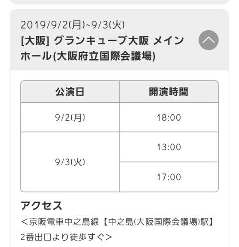 Screenshot_20190722-105431