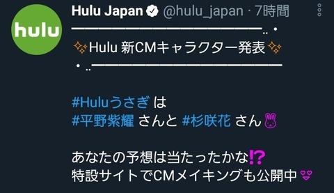 Screenshot_20210115-115435_Twitter