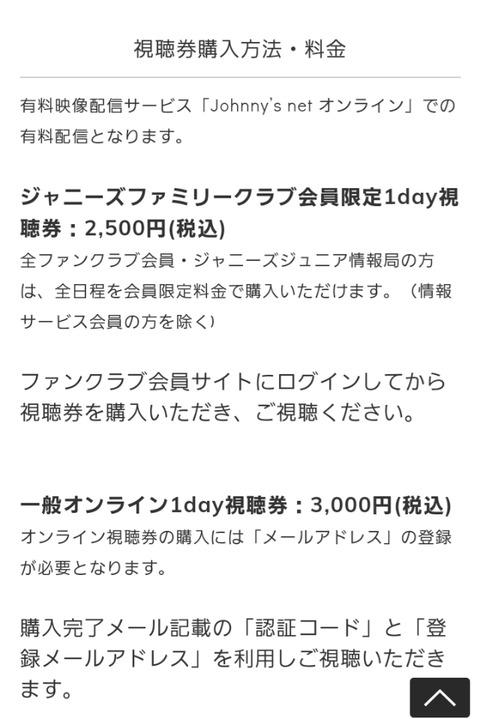 Screenshot_20200608-082700_Chrome