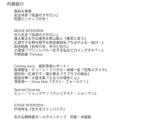 Screenshot_2018-01-19-10-19-55
