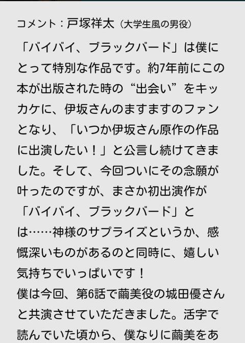 Screenshot_2017-12-21-10-23-17