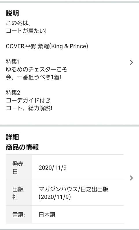 Screenshot_20201022-110622_Chrome