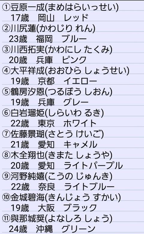 Screenshot_20200407-083708_ColorNote