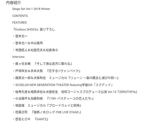 Screenshot_2018-01-19-09-52-36