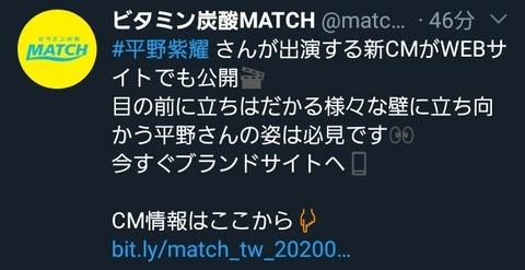 Screenshot_20200530-105630_Twitter