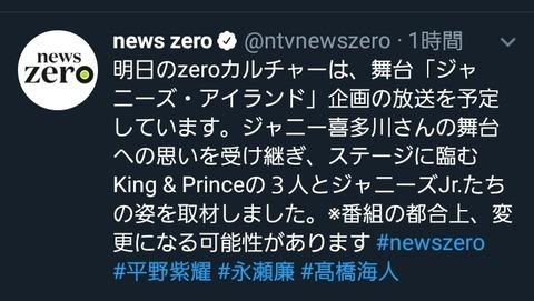Screenshot_20200114-152601_Twitter