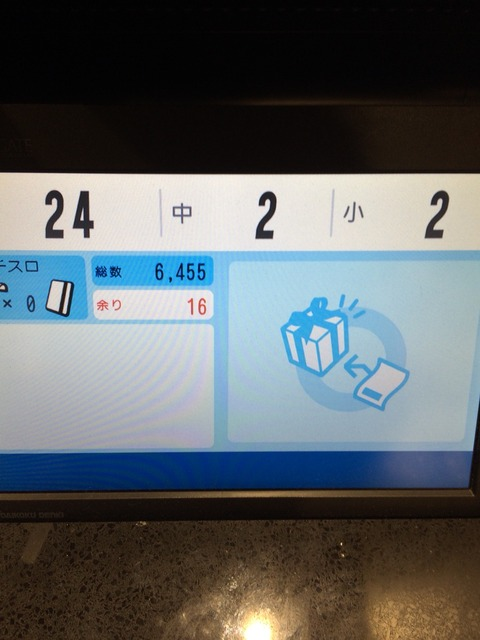 2015-01-29-22-47-08