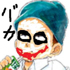 face_tetsu
