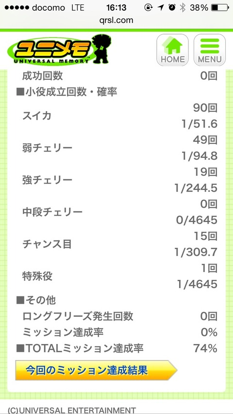 2015-06-18-16-13-55