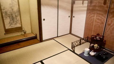 三五夜 煎茶 部屋