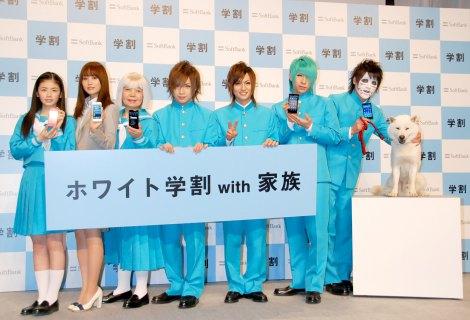 Oricon_2020757_1