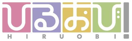 hiruobi_logo