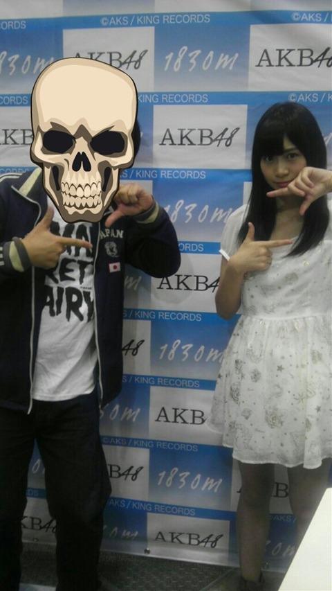 後藤理沙子 (1)