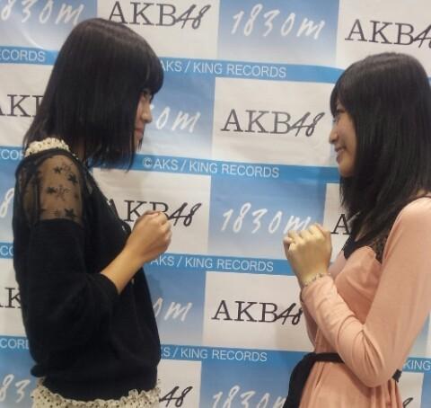 向田茉夏 (1)