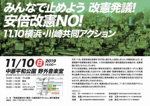 1110Kawasaki-image