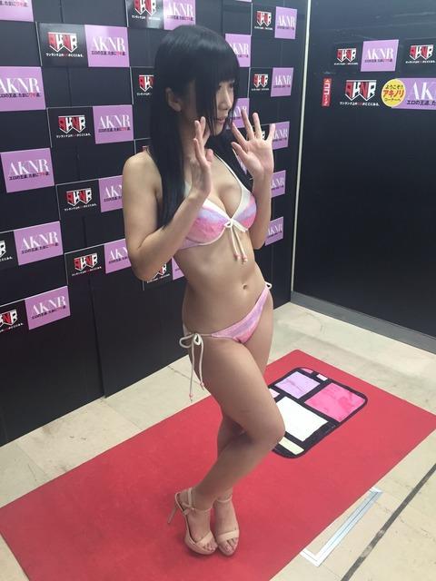 spot豊平5