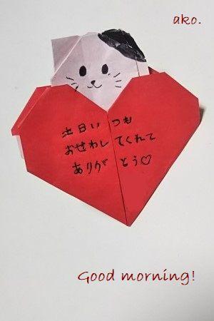 〇IMG_20200126_020956