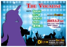 vocalist(1)