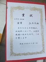 DSCF3181(塗)