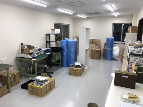 製品検査室2