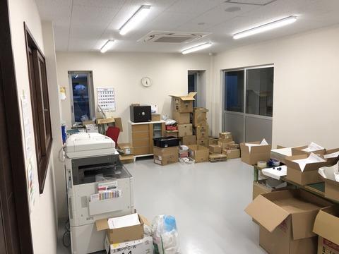 製品検査室1